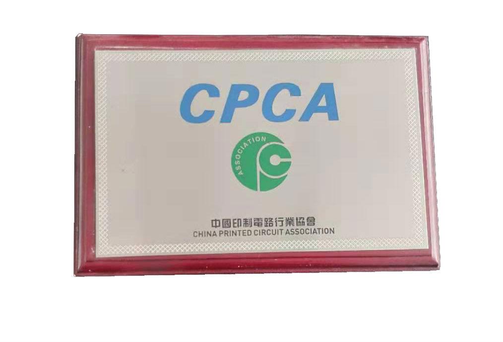 GPCA广东省电路板行业协会牌子
