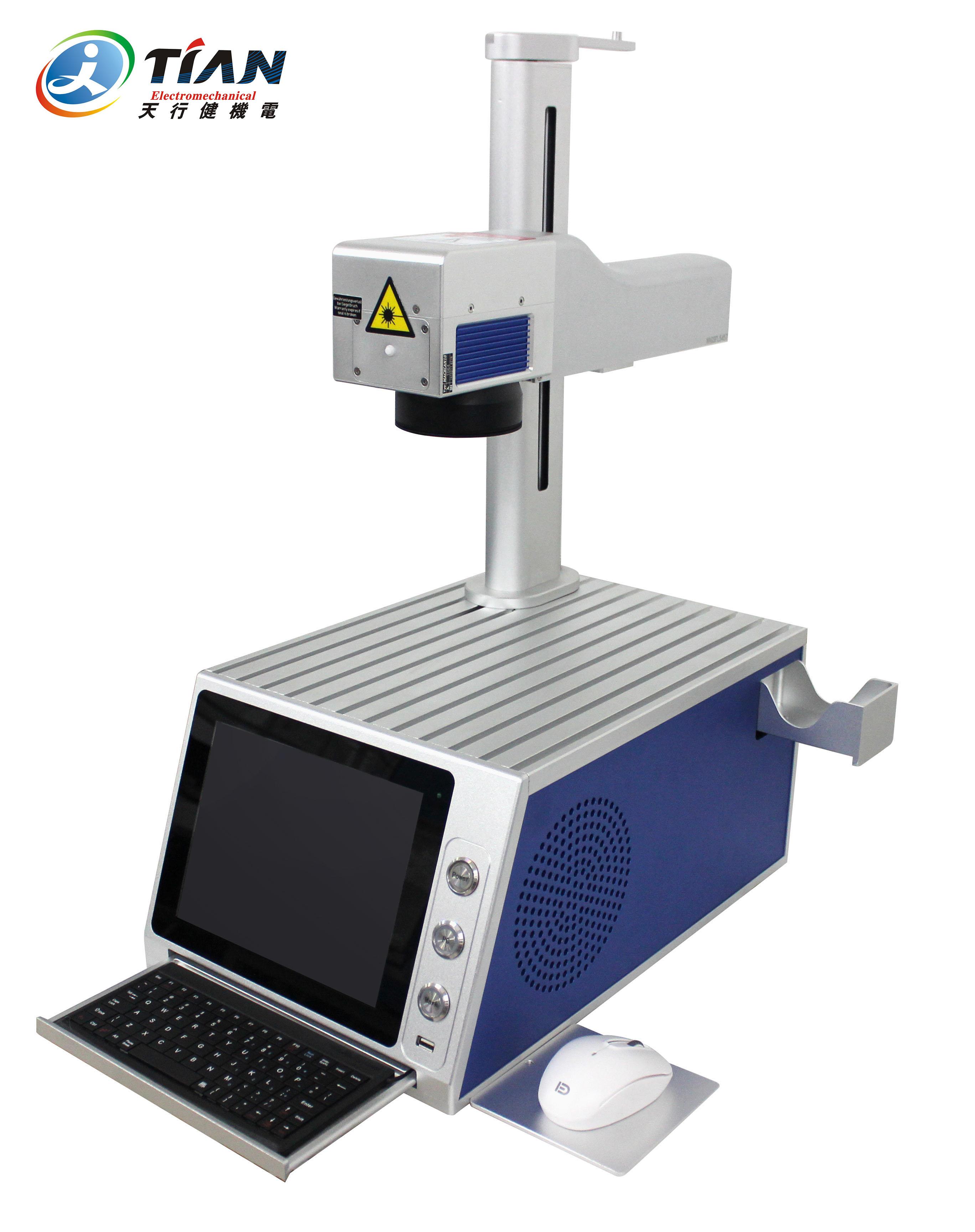 智能Q系列Q1激光打标机