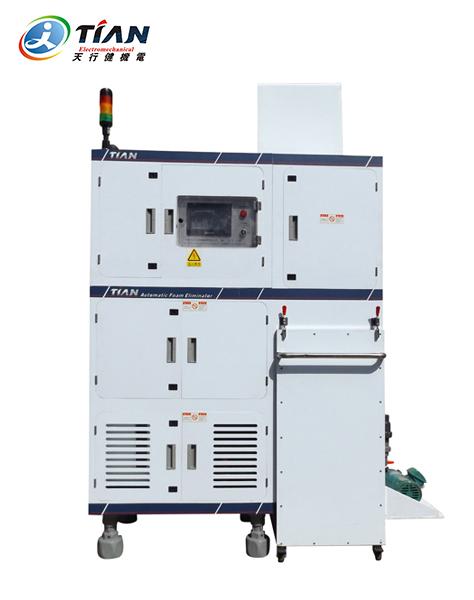 阻焊/绿油用全自动消泡机